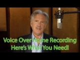 Home Voice Over Recording Studio–Cheap! What You Really Need