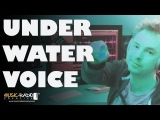 Underwater Effect for Voice and Underwater Sound Effect