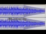 Audacity 11 – Fading Music