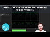 How to Setup Microphone Levels in Adobe Audition